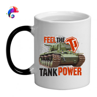 Кружка хамелеон Feel the tank power -