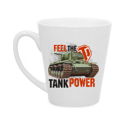 Кружка латте Feel the tank power -