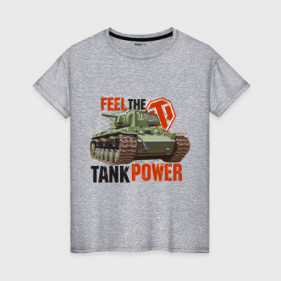 Футболка серая (унисекс) Feel the tank power -