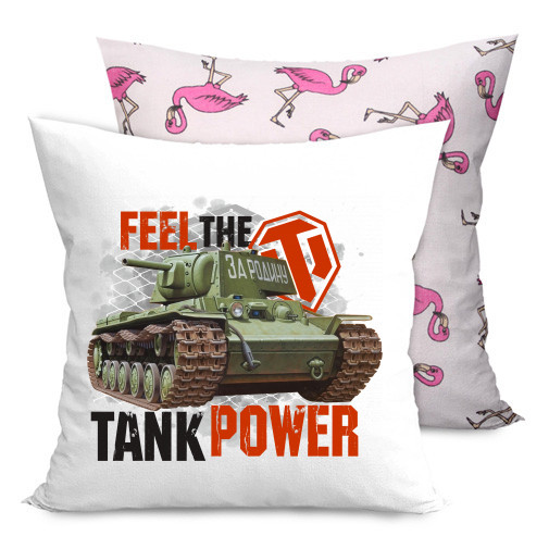 Подушка двухсторонняя с фламинго Feel the tank power -