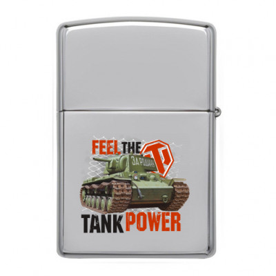 Зажигалка Feel the tank power -