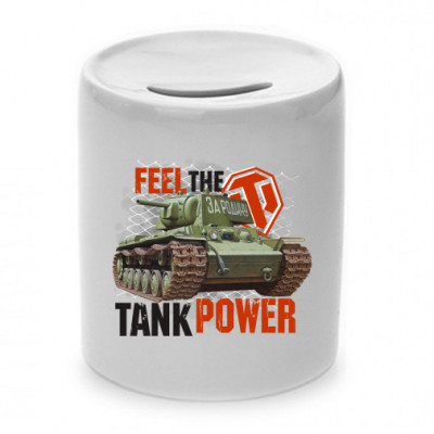 Копилка Feel the tank power -