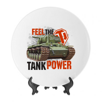 Тарелка Feel the tank power -