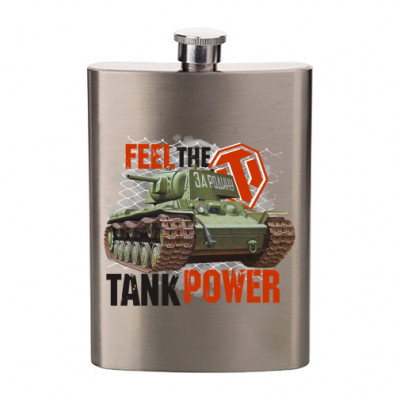 Фляжка плоская Feel the tank power -