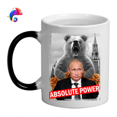 Кружка хамелеон Absolute power -