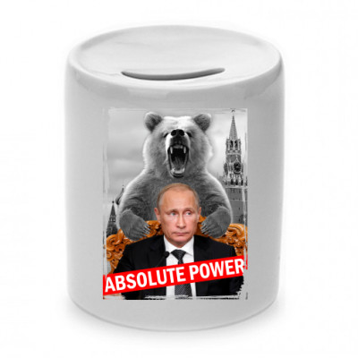 Копилка Absolute power -