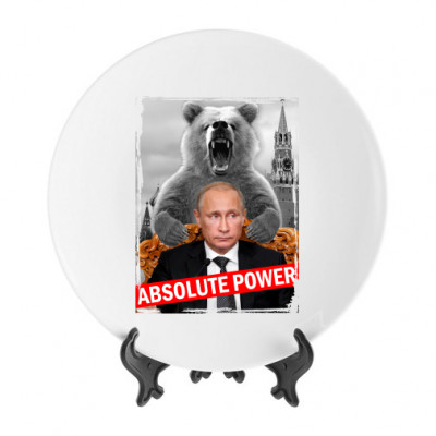 Тарелка Absolute power -