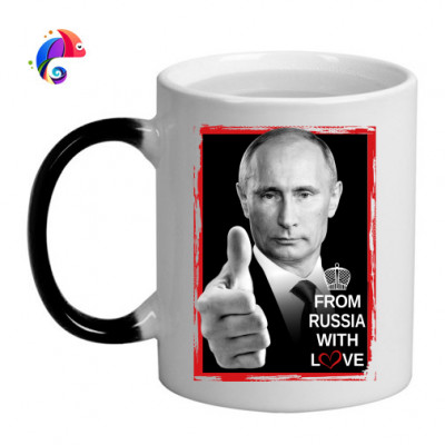 Кружка хамелеон From russia with love -