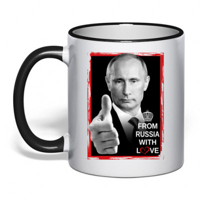 Кружка с ободком From russia with love -