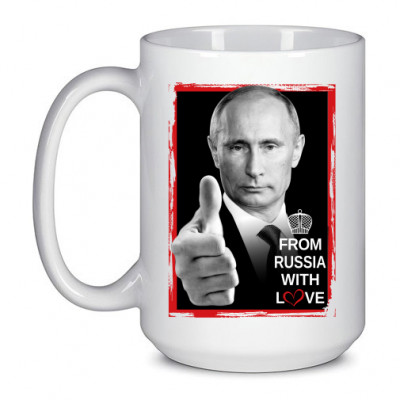 Большая 420мл From russia with love -