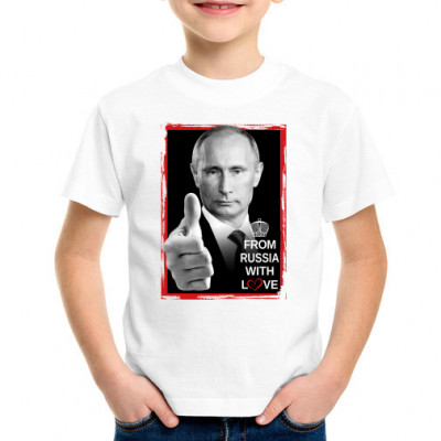 Детская футболка From russia with love -