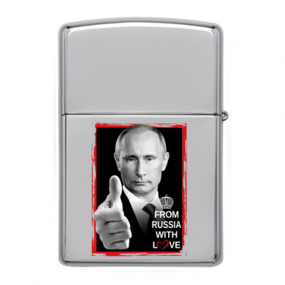 Зажигалка From russia with love -