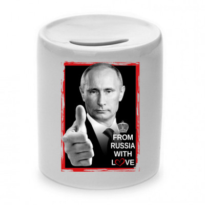 Копилка From russia with love -