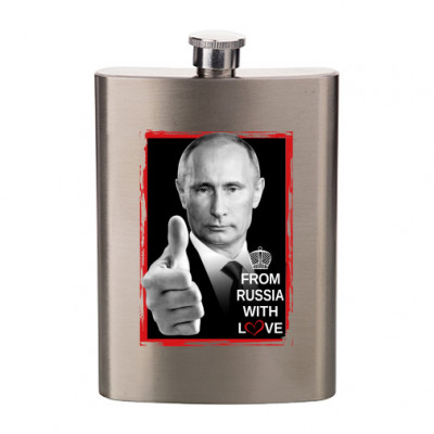 Фляжка плоская From russia with love -