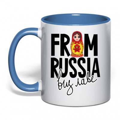Кружка двухцветная From Russia -