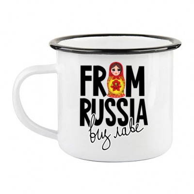 Кружка ретро From Russia -