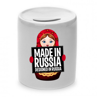 Копилка Made-in-Russia -