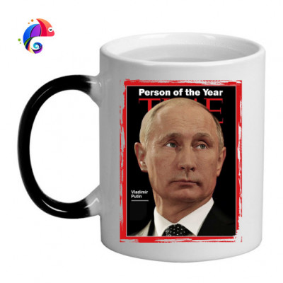 Кружка хамелеон Person of the year -