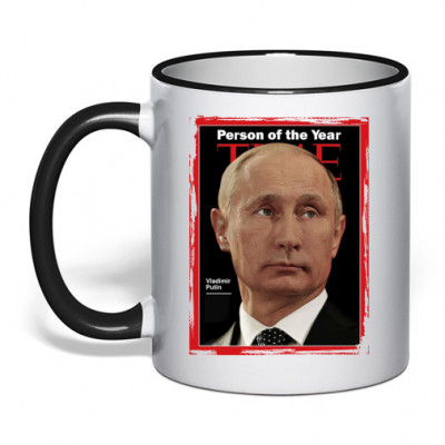 Кружка с ободком Person of the year -