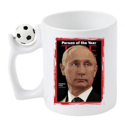 Кружка с мячиком Person of the year -