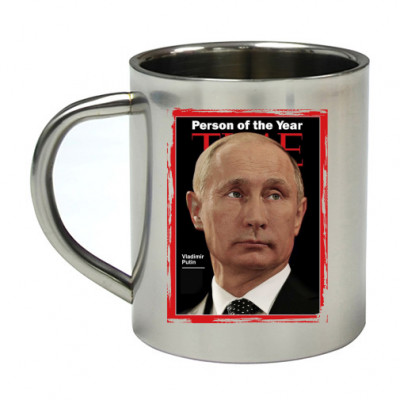 Кружка металлическая Person of the year -