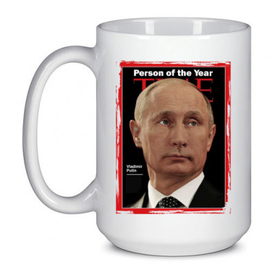 Большая 420мл Person of the year -