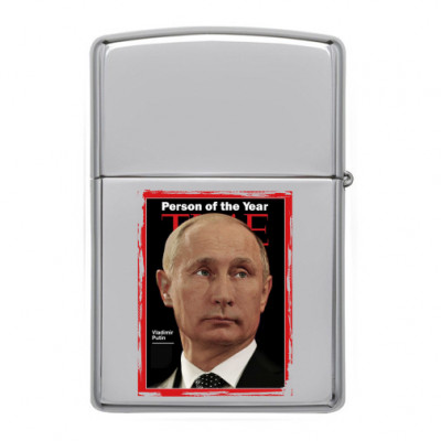 Зажигалка Person of the year -