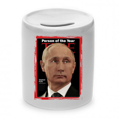 Копилка Person of the year -