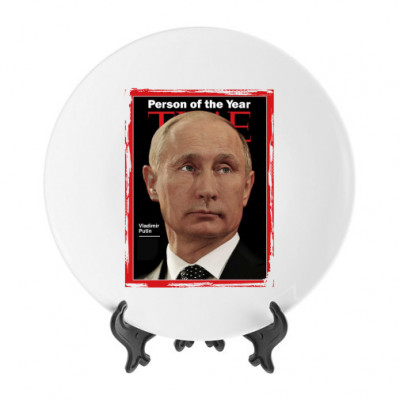 Тарелка Person of the year -