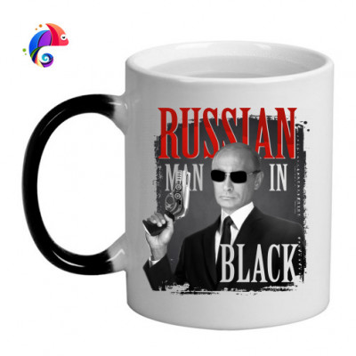 Кружка хамелеон Russian man in black -