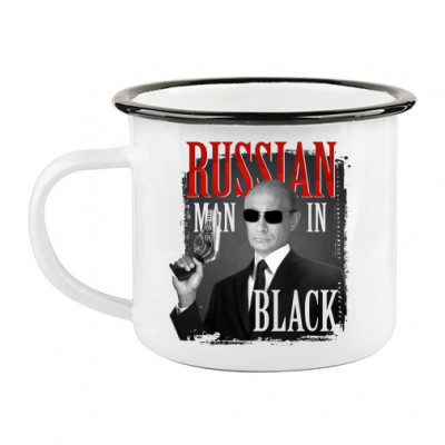 Кружка ретро Russian man in black -
