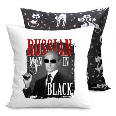 Подушка двухсторонняя с котами Russian man in black -
