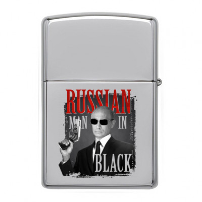 Зажигалка Russian man in black -
