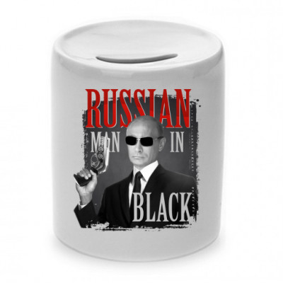 Копилка Russian man in black -