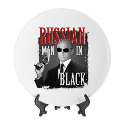 Тарелка Russian man in black -