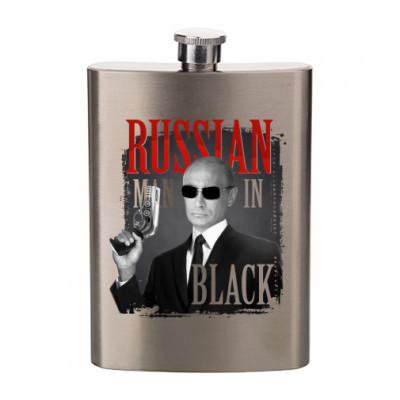 Фляжка плоская Russian man in black -